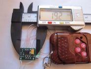 Дистанционное радио управление БДУр5В3НО